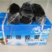 供应防爆密封胶泥原理及使用方法