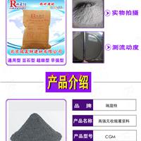 赤峰灌浆料生产厂家 设备基础二次灌浆