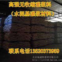 c60高强无收缩灌浆料标准