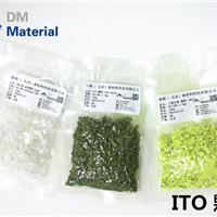 专业定制三氧化钨靶材,WO3镀膜靶材,氧化钨蒸发料,陶瓷靶材
