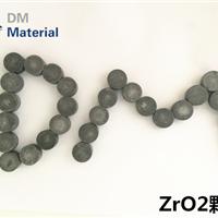 供应氧化钇靶材Y2O3,高纯镁靶材