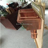 七台河纯铜漏斗 定制纯铜落水槽热销产品