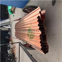 安阳T2紫铜落水系统 纯铜落水槽厂价直销