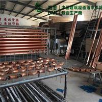 哈尔滨纯铜下水口 纯铜落水系统批发价格