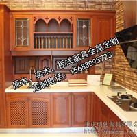重庆原木家具厂专业定制中式原木家具|中式实木家具