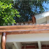 神农架纯铜K型落水槽 纯铜天沟固定件特点