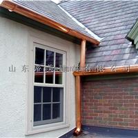 天门纯铜方形雨水管 纯铜屋檐集水槽特价