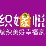 深圳市龙岗区莱喜福厨卫五金制品厂