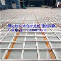 篮球馆木地板翻新枫木运动地板乒乓球地板