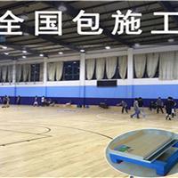 郑州运动室内地板 学校篮球室内地板