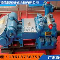 BW-250砂浆泵泥浆泵价格优惠厂家供应