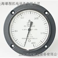 供应固定磁性转速表CZ-20 CZ-20A CZ-10