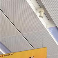 汽车4S店吊顶天花-镀锌钢板天花