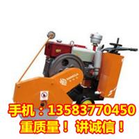 供应百瑞达新型 HQRS500C路面柴油切缝机