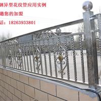 河南鲁山县不锈钢管厂家  您值得信赖