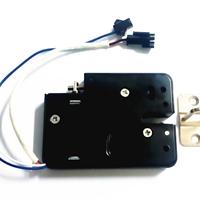 供应寄存柜存包柜电控锁电子锁电子箱柜锁