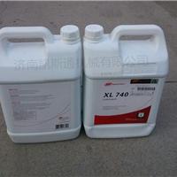 供应英格索兰活塞机油XL740