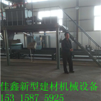 供应免拆建筑模板设备/新型建材机械提供