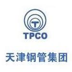 天津钢管集团股份有限公司