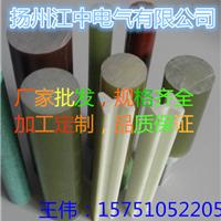 3840环氧酚醛层压玻璃布棒、环氧棒