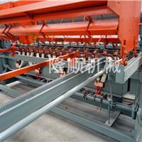 煤矿支护网焊机