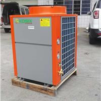 湘潭空气能热水器厂家批发3匹5匹10匹