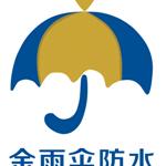 江西金雨伞防水材料有限公司