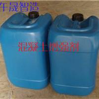 供应辽源清水混凝土保护剂
