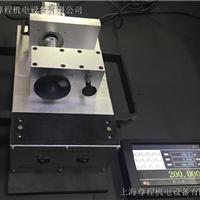 供应SRSG-6A 标准转速发生装置