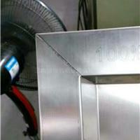 橱柜焊接机,橱柜焊接不变形