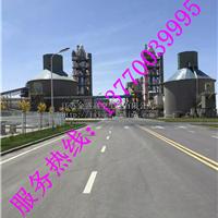 供應蓬萊水泥廠灰庫清理公司歡迎訪問