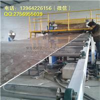 供应pvc仿真大理石板材挤出机设备仿大理石