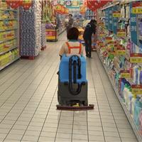 供应SML-FR70-55D驾驶单刷式全自动洗地机