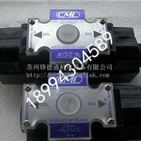 台湾CML全懋电磁阀WH43-G02-C4-A110
