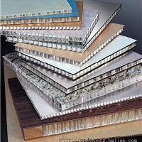 广州市船用铝蜂窝板厂家1
