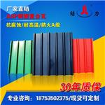 新品asp钢塑复合瓦 树脂彩钢板价格 彩钢瓦