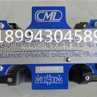 台湾CML全懋电磁阀WH42-GO2-B2-DC24