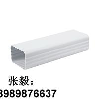 下性能的PVC天沟