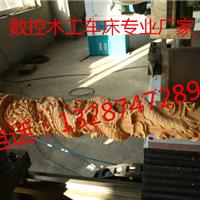 楼梯扶手设备 山东数控木工车床厂家价格