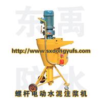 供应螺杆电动水泥注浆机