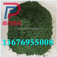 供应亳州金刚砂合成料/绿色金刚砂耐磨地坪