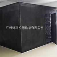 供应灯具防风罩-广州格瑞