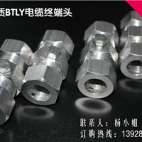 供应矿物质电缆头NG-A-BTLY现货