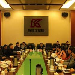深圳市永建宇基础工程有限公司