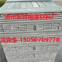 供应 铝厂 U型绝缘防护板