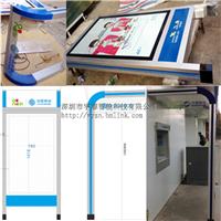 供应青海甘肃移动自助柜员缴费机ATM防护罩