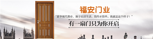供应邯郸隔音木塑室内门生产厂家采购报价