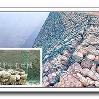 生态水利护坡格宾笼,河堤防洪护脚格宾网箱