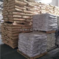 钙锌环保 PVC热稳定剂 KH-8103