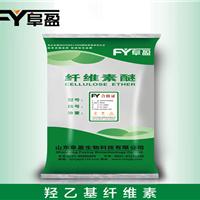 羟丙基甲基纤维素和砂浆不得不说的私密